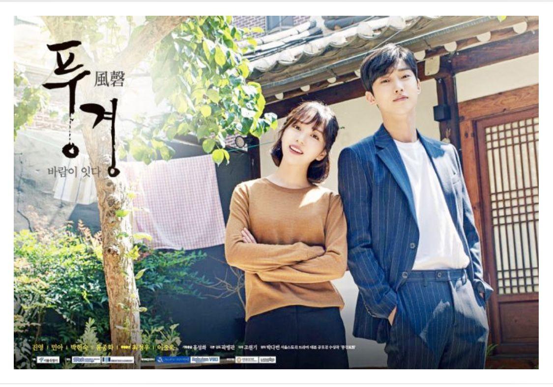 Wind Bell Drama Tv Shows Dramas Online Japanese Drama
