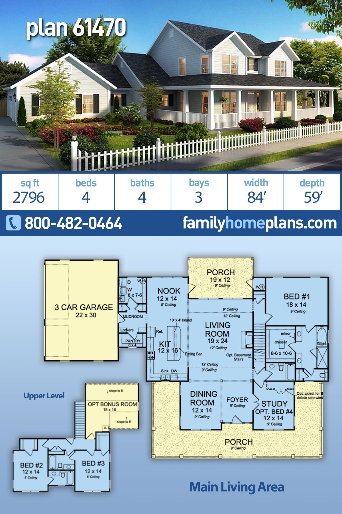 Southern Style House Plan 61470 With 4 Bed 4 Bath 3 Car Garage Family House Plans House Plans Porch Design