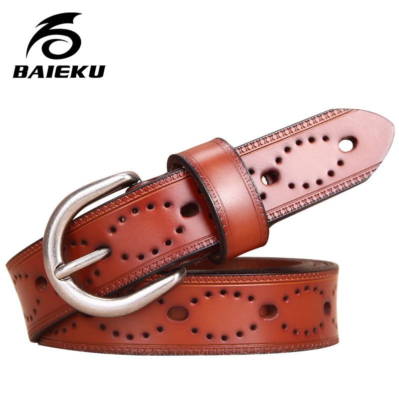 BAIEKU Reviews & Stores Coupons Find Brands on