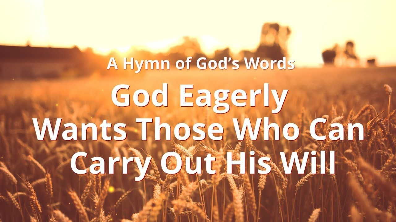 2019 Christian Worship Hymn With Lyrics   2019 Christian