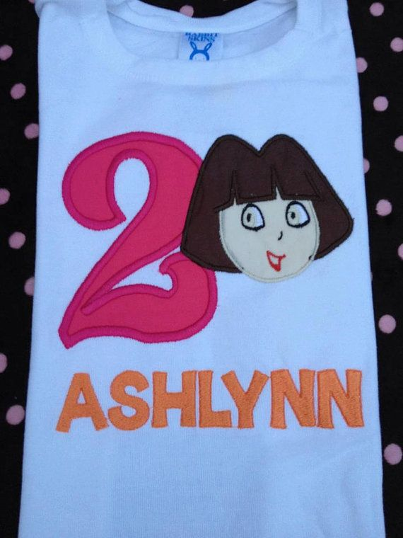 Personalized Dora The Explorer Birthday Shirt By OurLilBowtique 2500