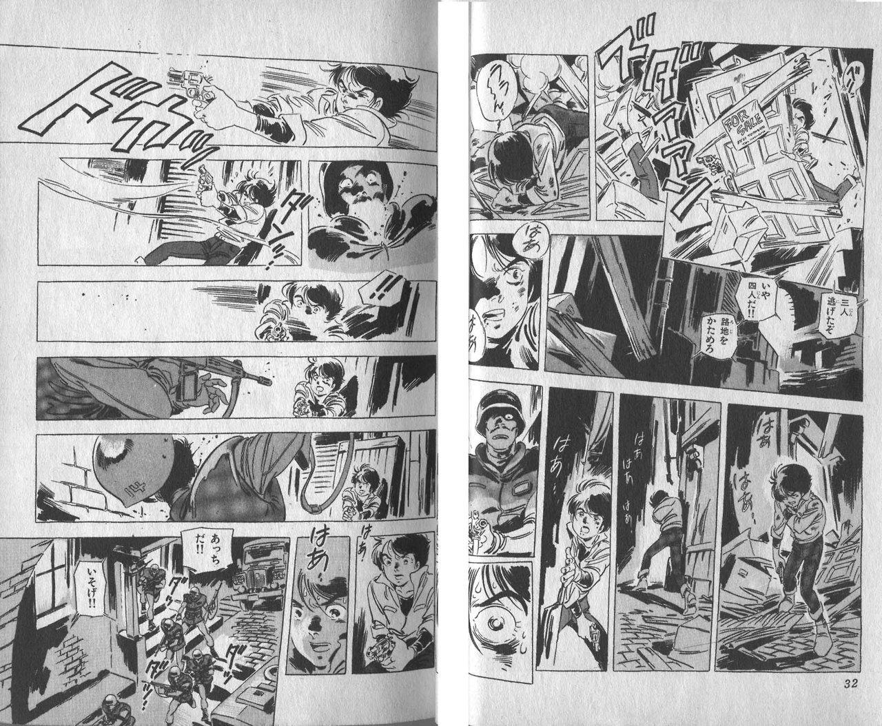 Yoshikazu Yasuhiko's manga Star of the Kurds (Kurdo No Hoshi)
