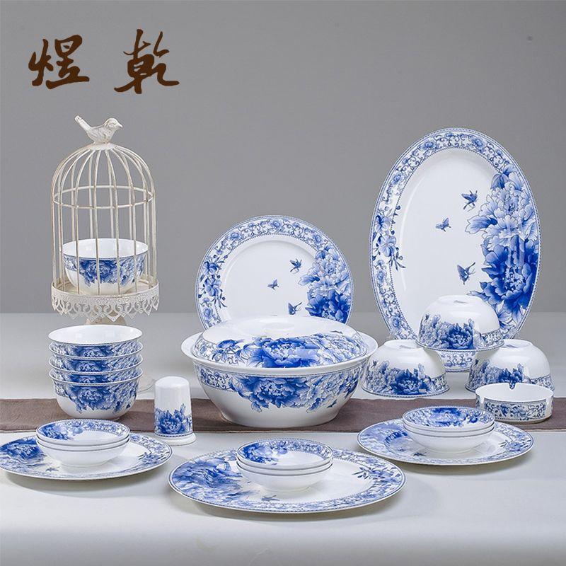 Yuqian Chinese Style Ceramics Kitchen Dinnerware 56 Pcs 45 Bone China Chinese Porcelain Elegant Wedding Gift Dishes Hdl07