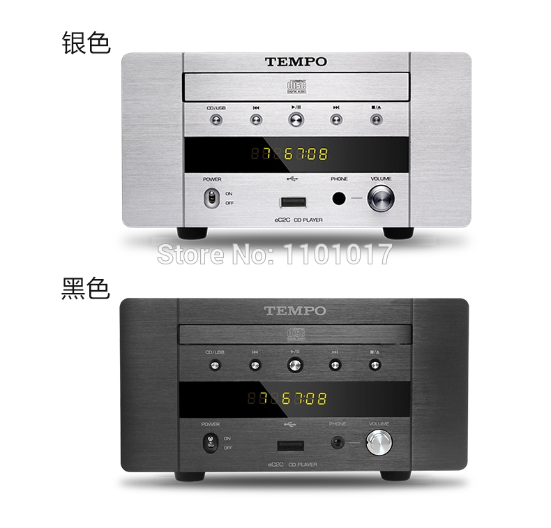287.73$  Watch here - http://aliaio.worldwells.pw/go.php?t=1872054345 - Shanling TEMPO EC2C CD HDCD player USB DAC HIFI EXQUIS read USB key desktop turntable headphone output 287.73$