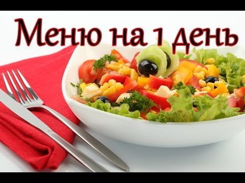 Простые салаты правильное питание