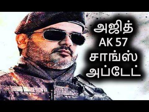 Ajith Thala 57 Songs Ak 57 Movie Update Ajith Kumar Anirudh