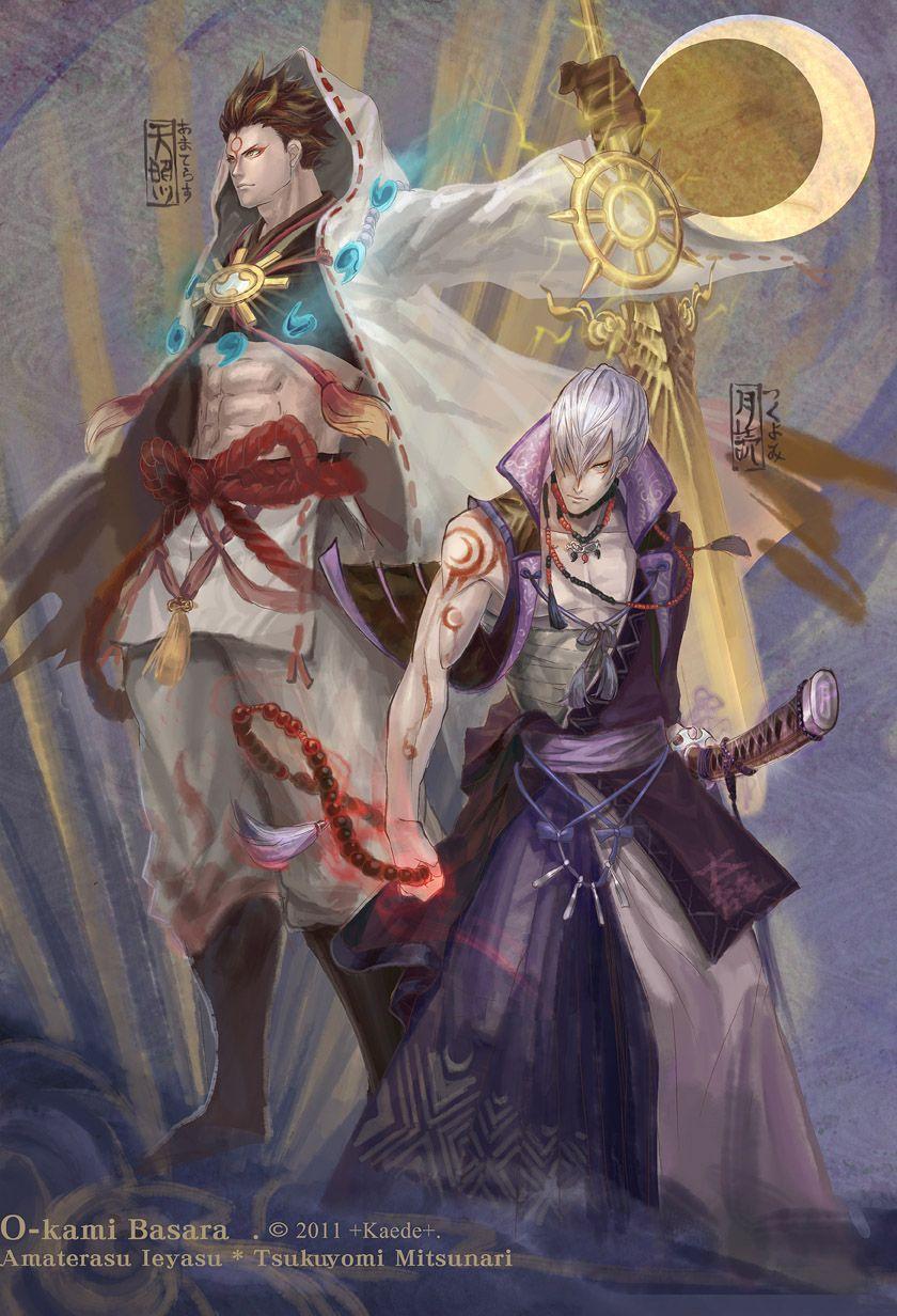 OKami basara by on deviantART