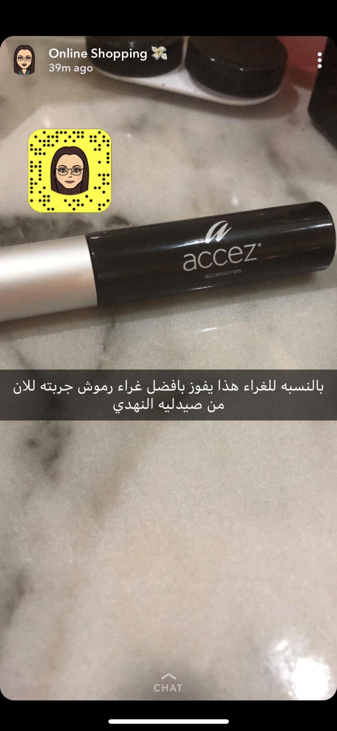 Pin By Rose On مواقع Beauty Care Beauty Makeup Beauty