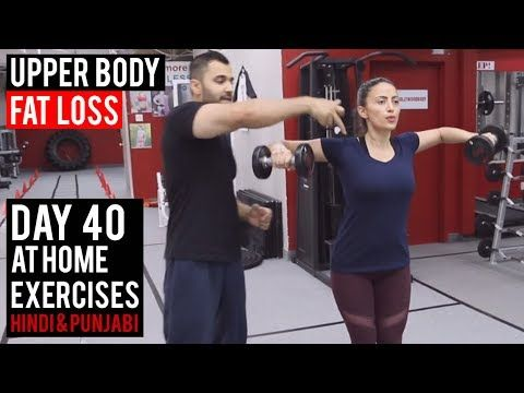 Bodybuilding Home Workout Hindi