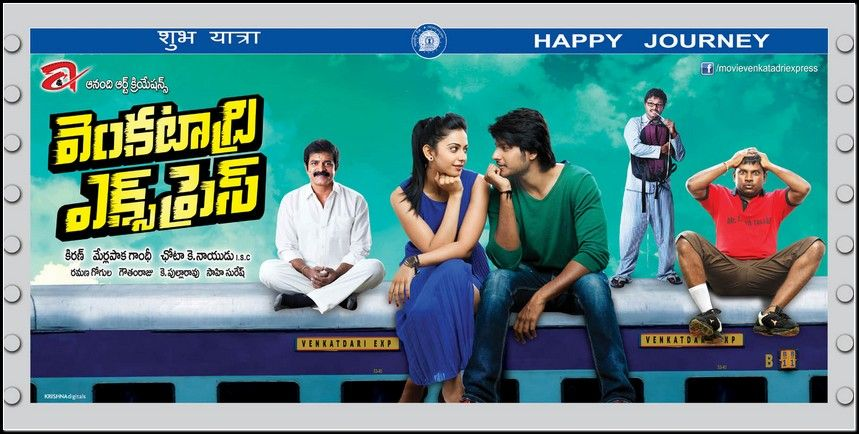Watch Venkatadri Express (2013) Telugu Movie DVDRip x264