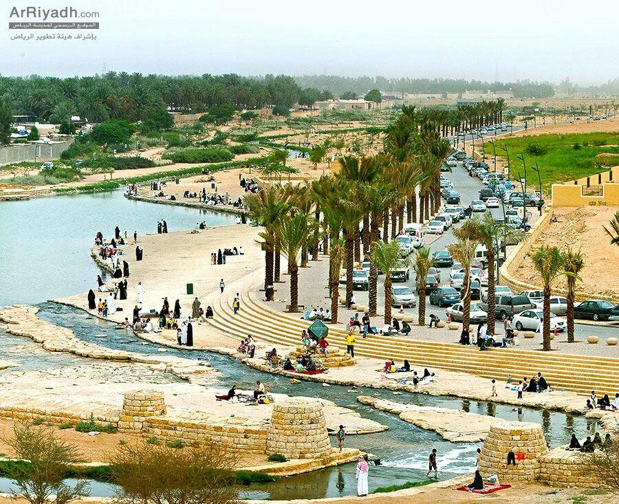 وادي نمار الرياض Kingdom