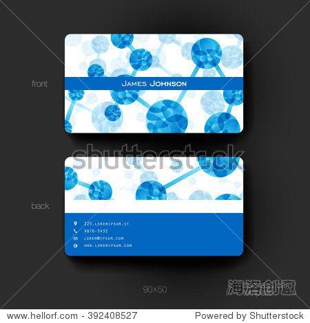 名片模板向量与dna分子的背景 创造性的现代设计 背景 素材 商业 金融