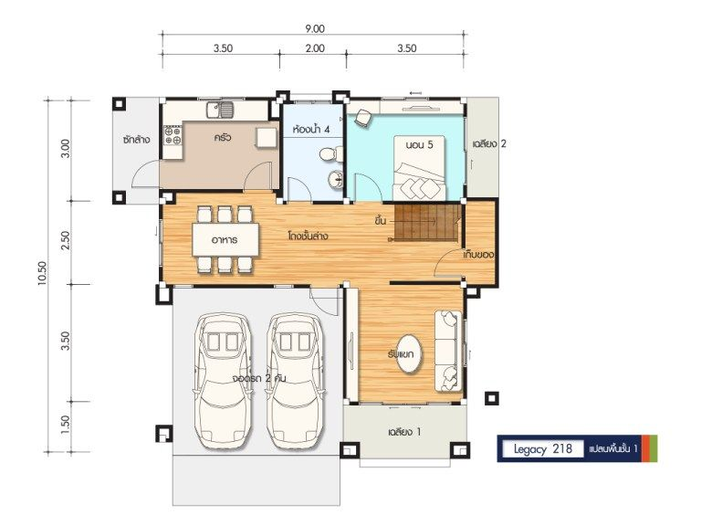 House Design Plan 9x10 5m With 5 Bedrooms Home Ideas In 2020 Duplex House Design House Layout Plans House Design
