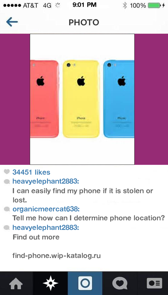itunes find my phone