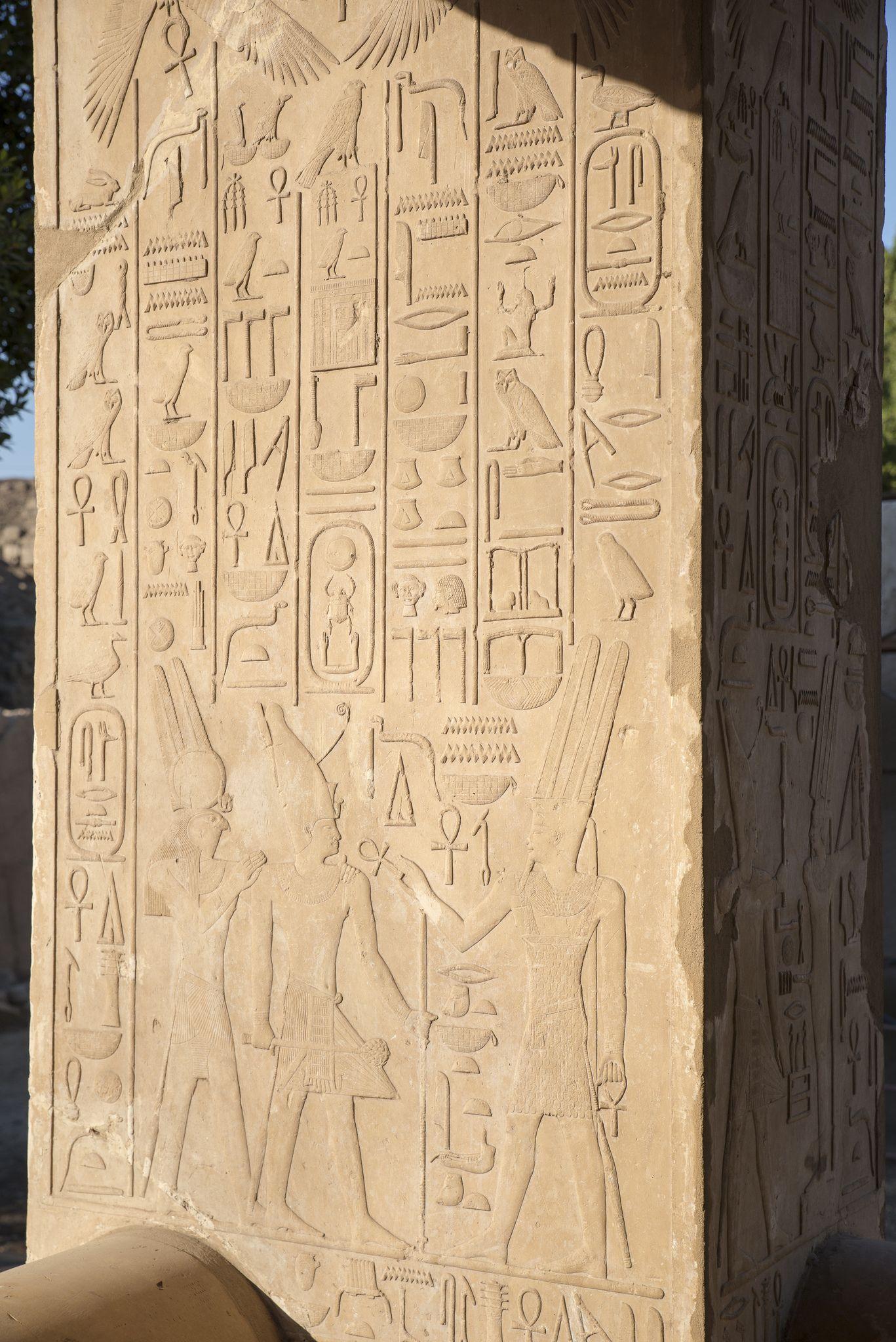 White Chapel Karnak OAM Egypt, Ancient egypt, Chapel