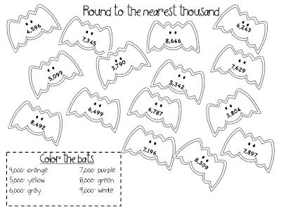 Rounding Halloween Math Centers! Fancy Free in Fourth