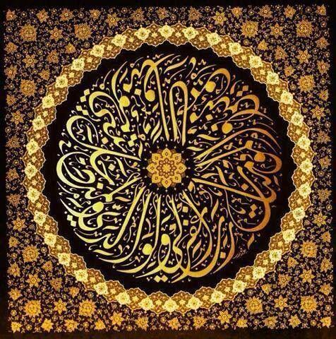 فن الخط العربي The Art Of Arabic Calligraphy Islamskoe Iskusstvo Iskusstvo Koran