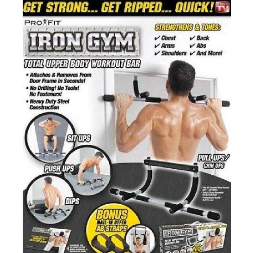 Achat Vente Barre Fixe Pas Cher Sur Kaymu Algerie A Alger Multi Gym Iron Gym Bar Workout