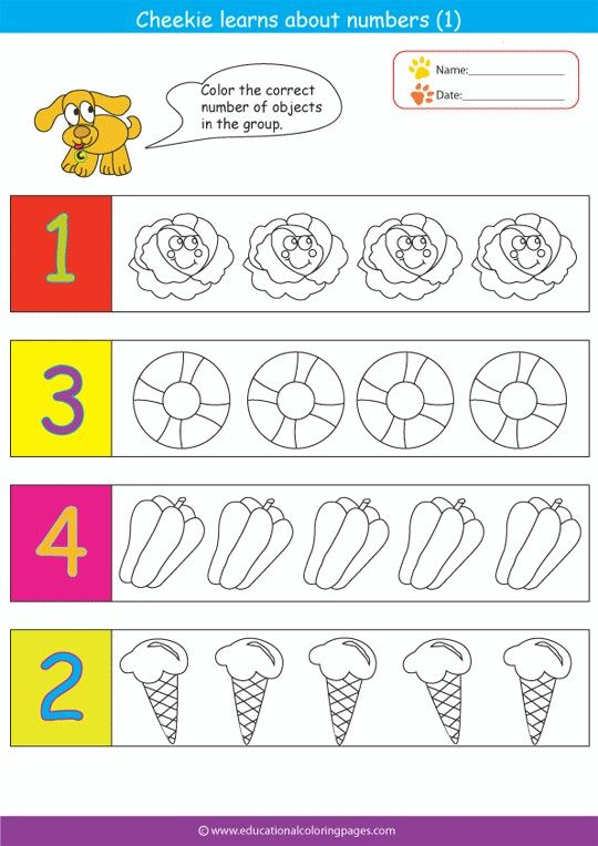 Pin By Asmaa Alabsi On Math From 1 To 10 Learning Math Word Search Puzzle