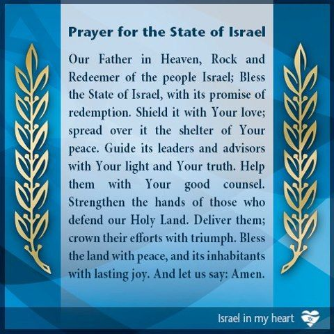 Pray This Prayer To Reverse Unjust Situations  Best of