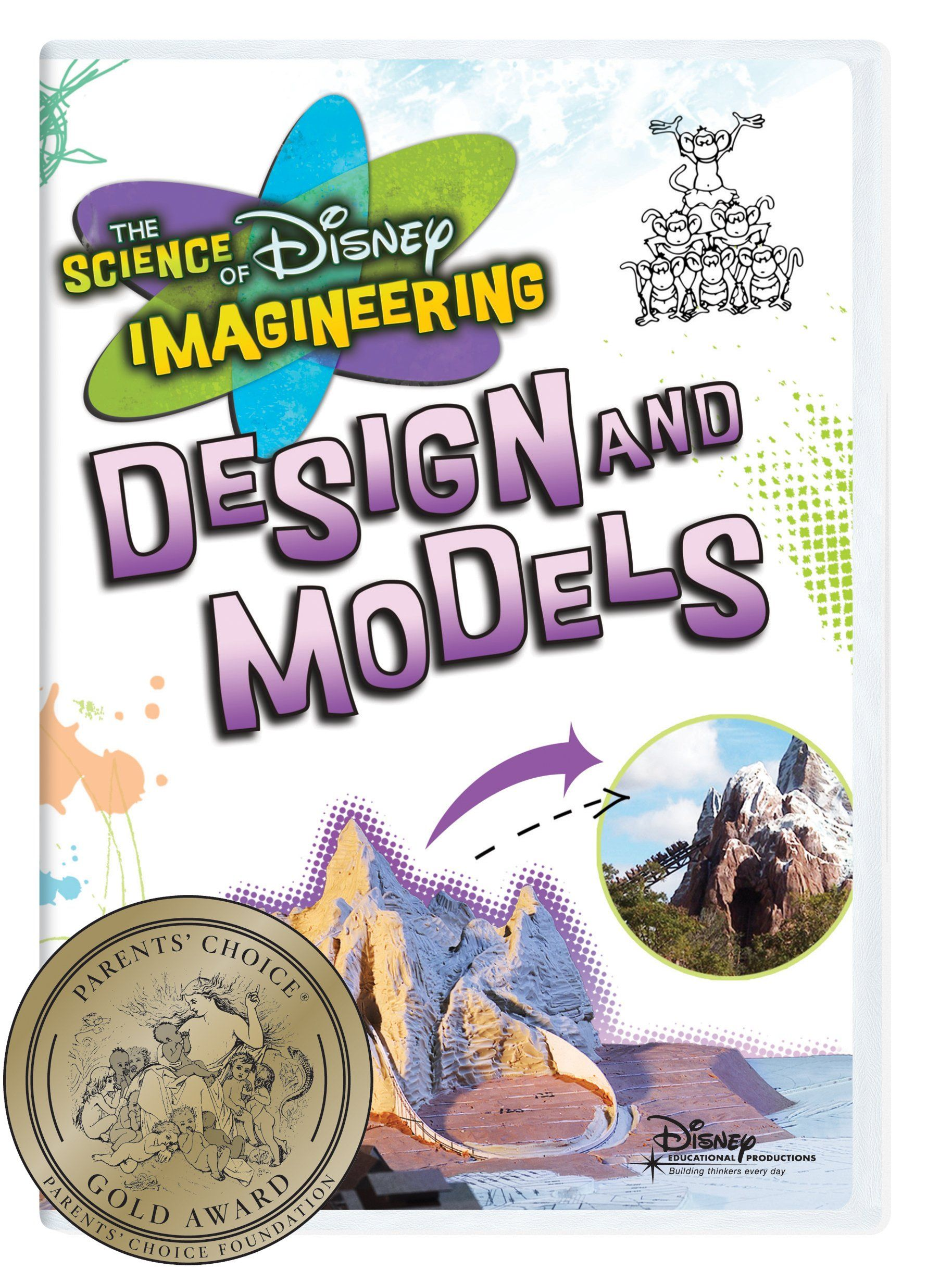 Disney Interactive Dvd