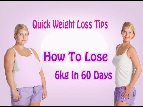 Weight loss in 60 days