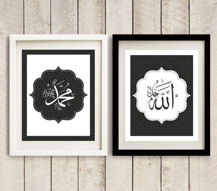 Allah And Muhammad Calligraphy Islamic Wall Art Islamic