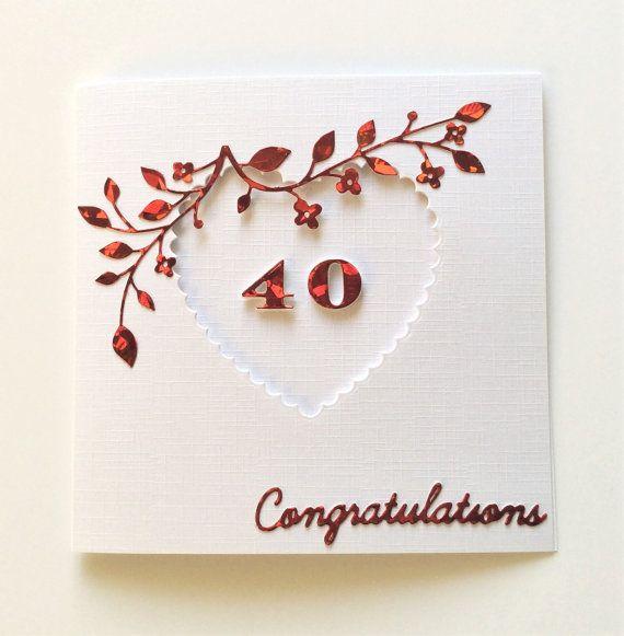 Самым красивым, открытка на годовщину свадьбы 40 лет своими руками