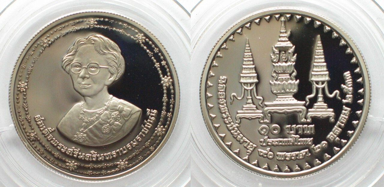 1990 Thailand Thailand 10 Baht 1990 Princess Mother 90th Birthday Cu