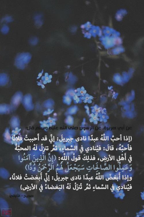 أحاديث نبوية Ahadith Peace Be Upon Him Wise