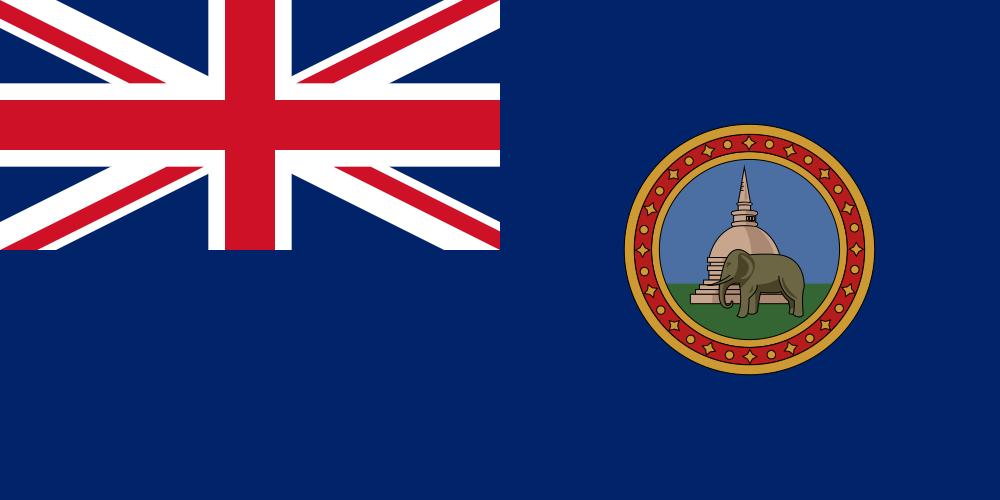British Ceylon Flag Flag Of Sri Lanka Wikipedia British Empire Flag Historical Flags Flag