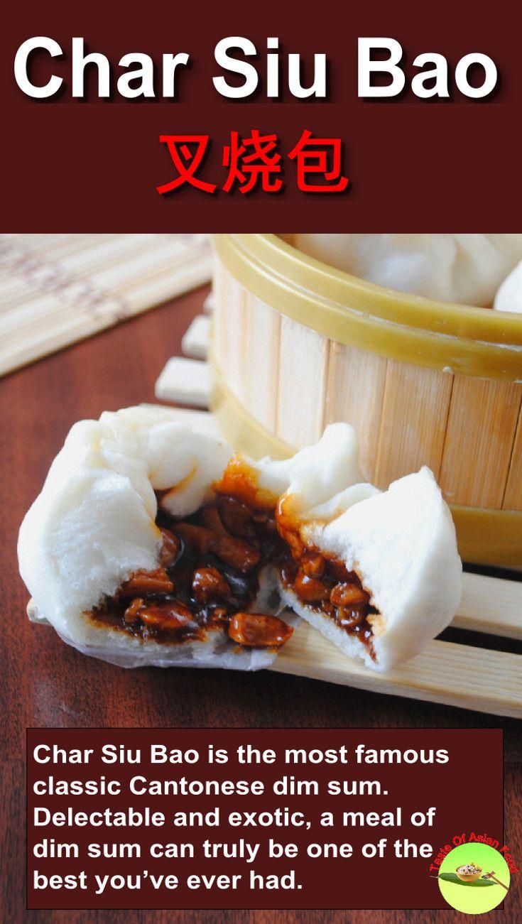 Char siu bao recipe chinese dessert recipe char siu