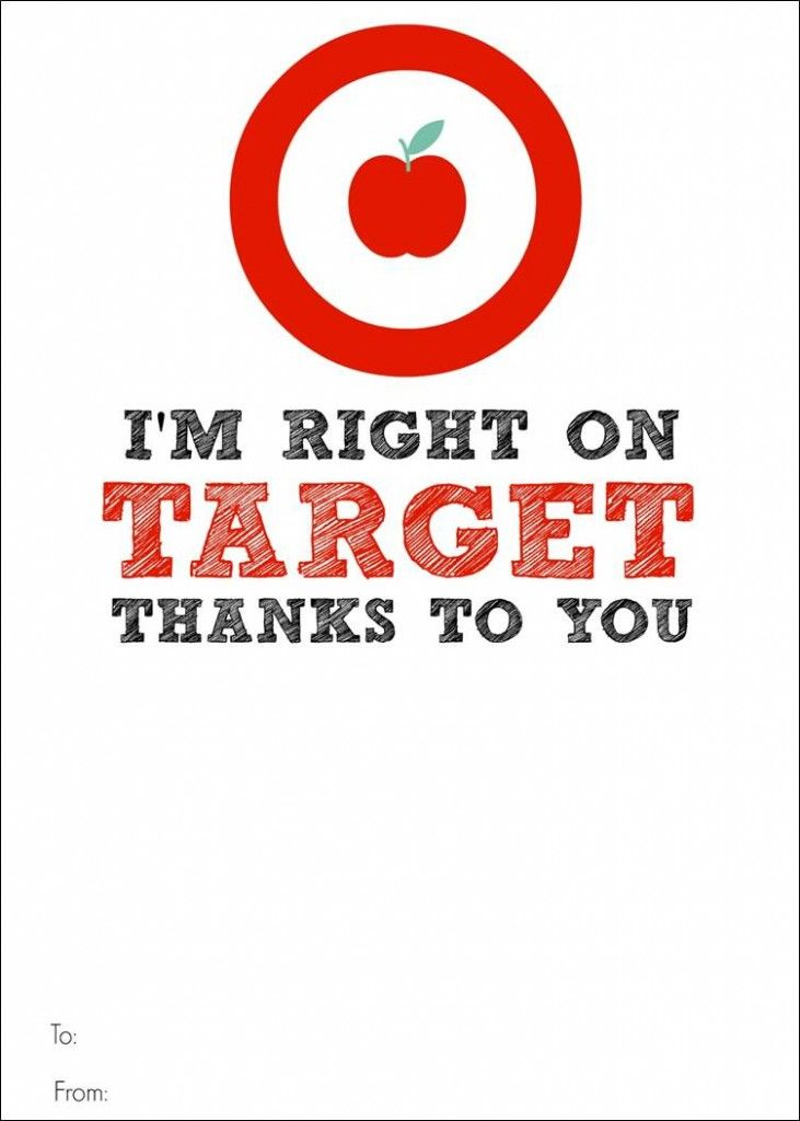 graphic relating to Printable Target Gift Card named Concentrate Reward Card Printable - Trainer Appreciation Do-it-yourself