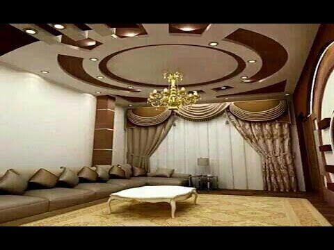 Latest 50 New Gypsum False Ceiling Designs 2017 Ceiling Decorations Living And Bedroom Youtube Decoration Plafond Plafond Design Idees De Plafond