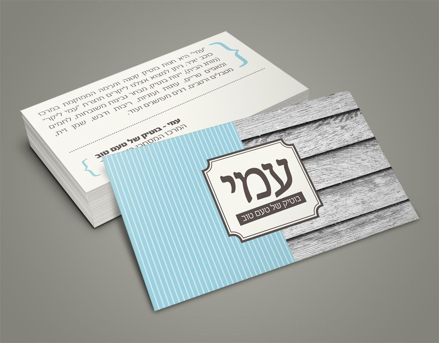 Business Card Design // By Uriya Ganor - Founder of Final Touch ...