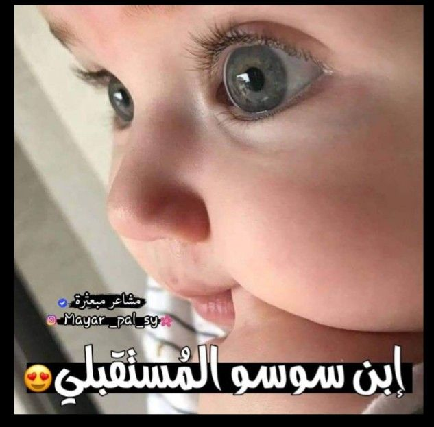 يفدوا يومه حبيب خالتووو Photo Incoming Call Screenshot Incoming Call