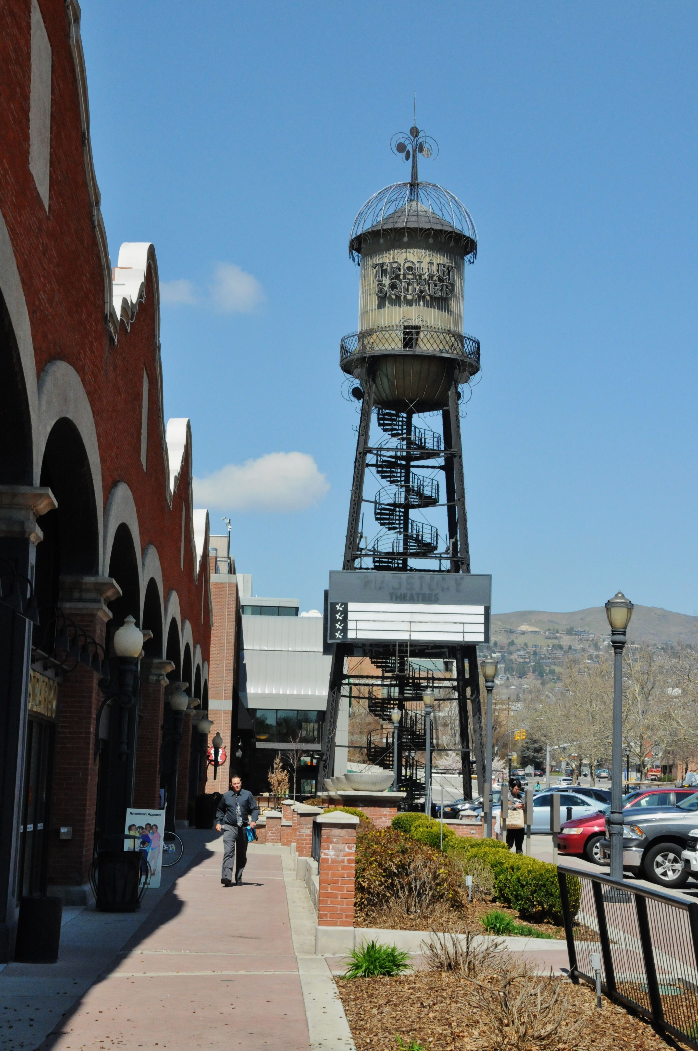 Trolley Square In Salt Lake City Utah Photography By David E