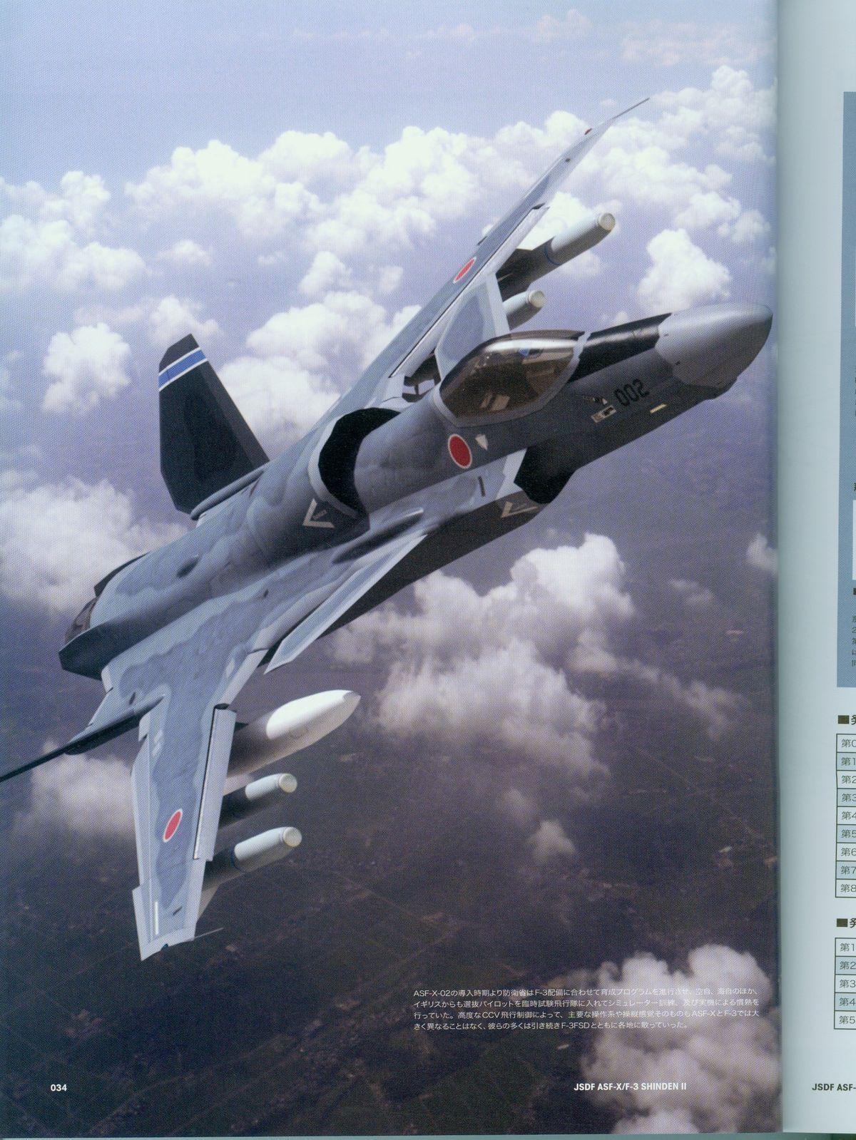 Textron Scorpion Jet News: Art Books Free Downloads: Ace Combat Assault Horizon