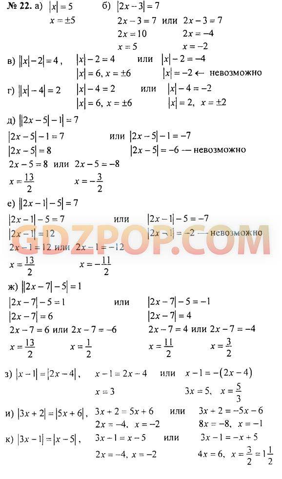 Математика 11 класс егэ вариант без логарифмов