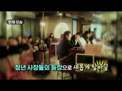 열정을 기적으로 바꾼 '청년 창업 성공기' @SBS 생활경제 2287회 20160303 - GeoTubepk