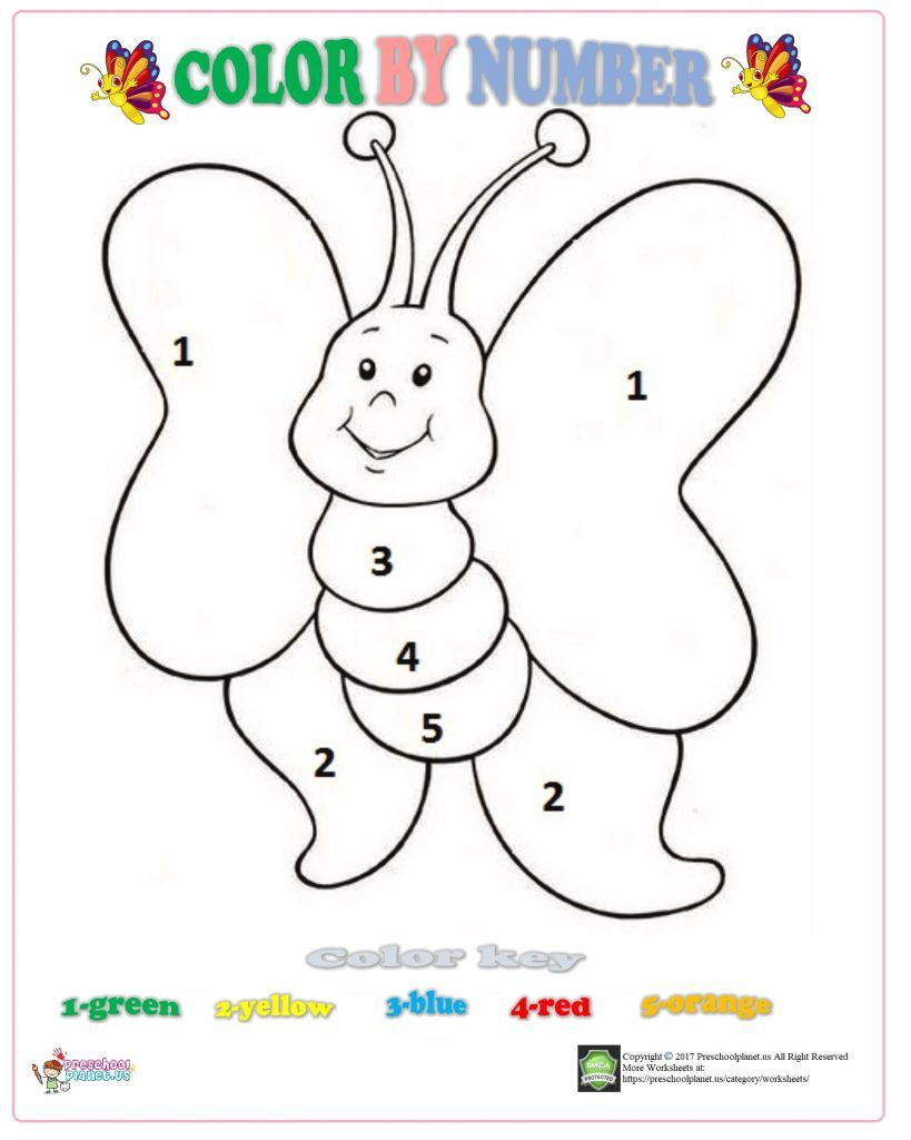 Color by number butterfly worksheet Coloring worksheets
