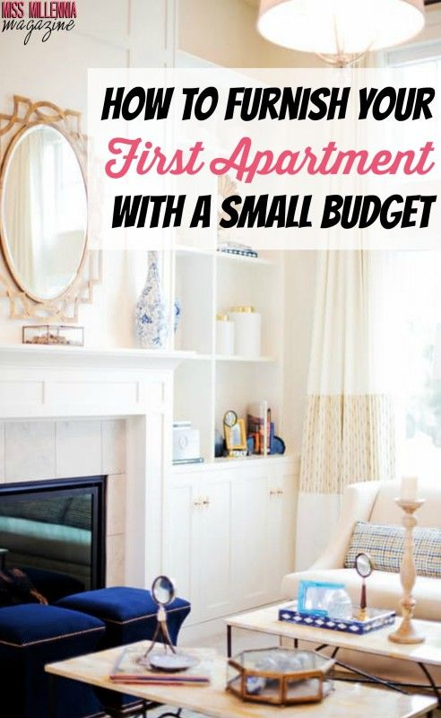 How To Furnish Your First Apartment With A Small Budget First