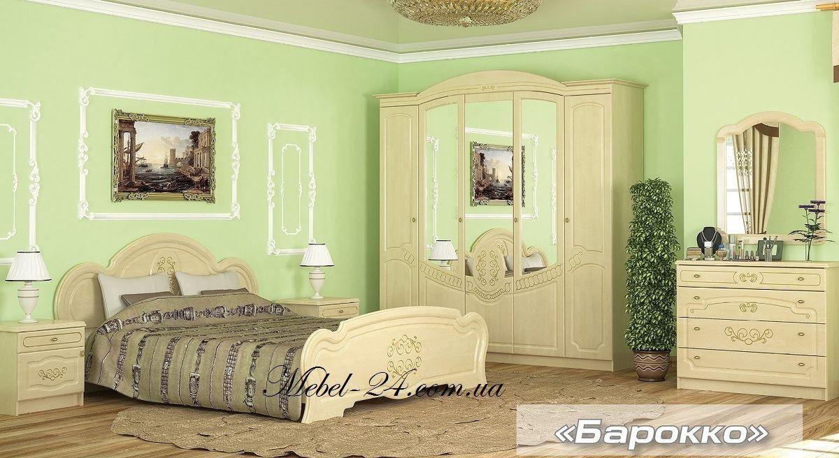 спальня барокко набор мебель сервис недорогая спальня в стиле