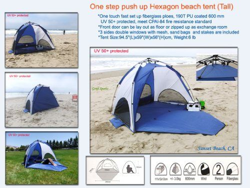 Genji One-Step Push Up Instant beach tent Sun Shelter (Tall) : sun tents for beach - memphite.com