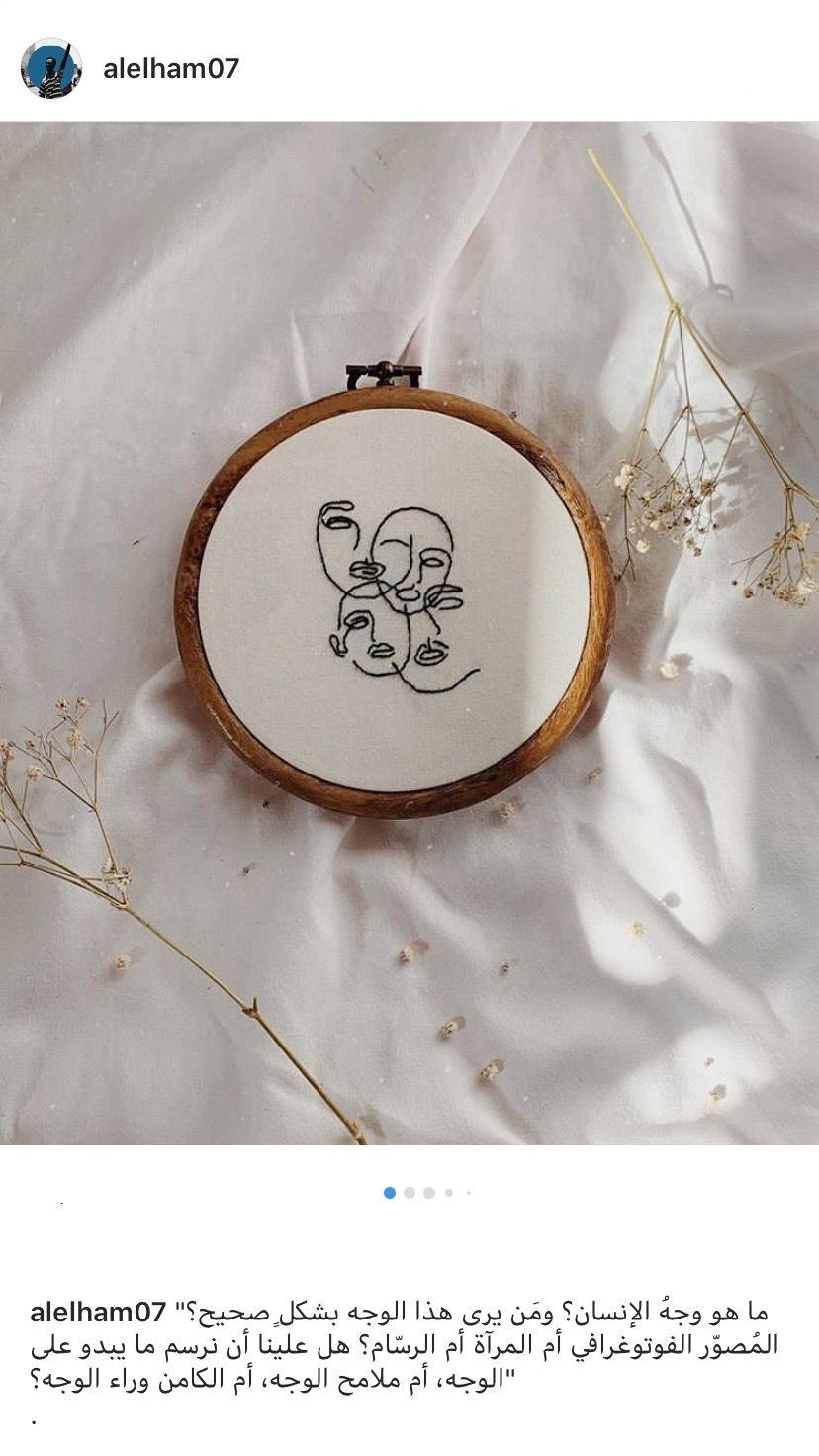 Pin On تطريزات Embroidered