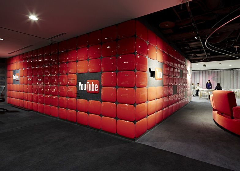 Youtube Space Tokyo By Klein Dytham Architecture Interior Space