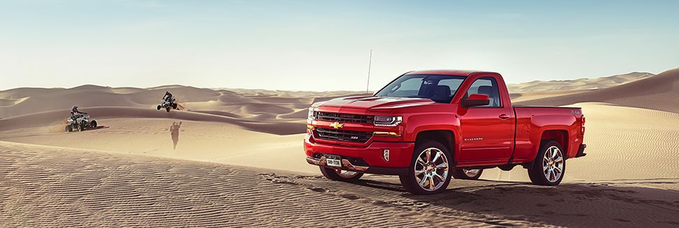Chevrolet 2017 New Cars In Saudi Arabia Chevrolet Saudi Arabia Chevrolet 2017 Chevrolet New Cars