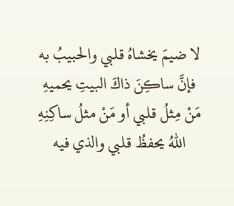 الله يحفظك لي Quotations Quotes Words