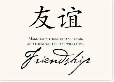 Chinese Proverbs Chinesische Zitate Chinesische Worter Kanji Tatowierung Tatoo Hochzeit Tisch