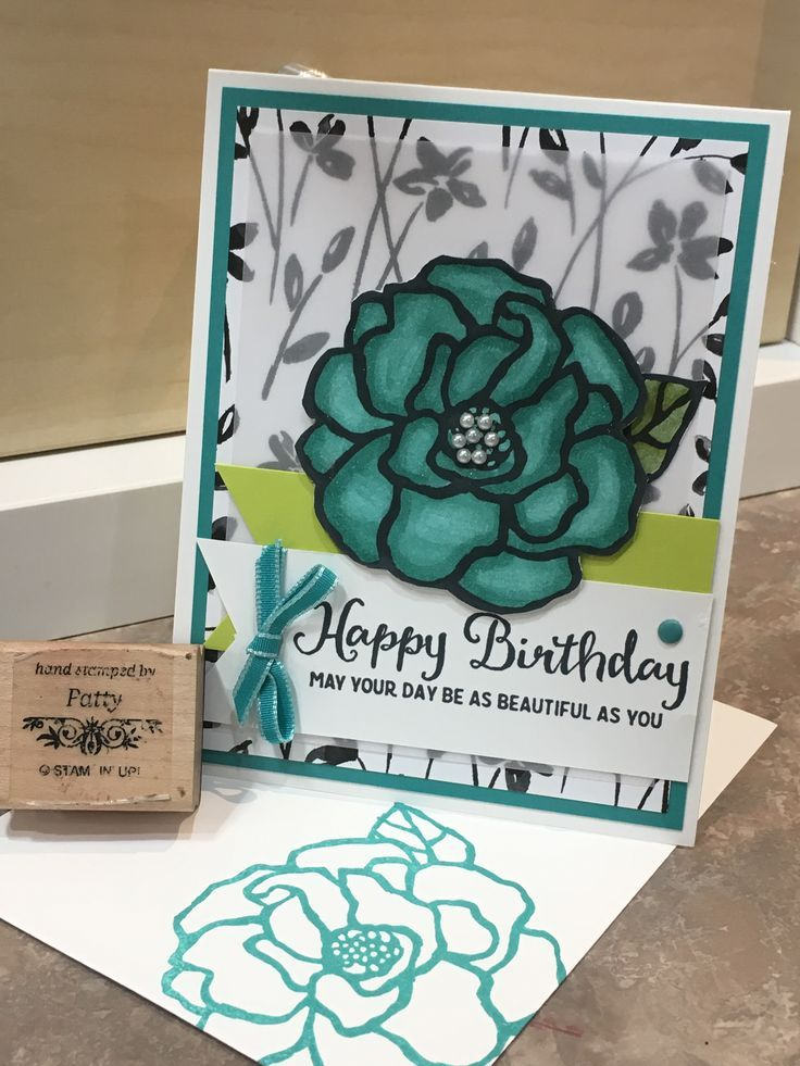 Stampin Up Beautiful Day Colored With Stampin Blends Petal